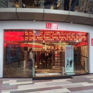 UNIQLO Flagship Store Lee Theatre Hong Kong