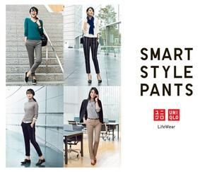 UNIQLO smart style pants Hong Kong