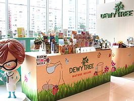 DewyTree store apm shopping mall Hong Kong