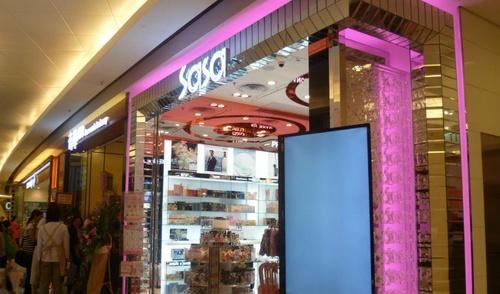Sa Sa health & beauty store APM mall Hong Kong