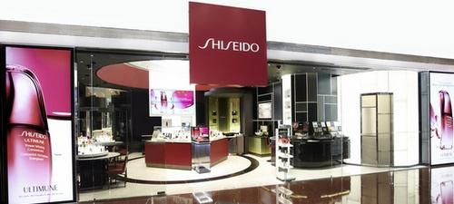 Shiseido shop Festival Walk Hong Kong