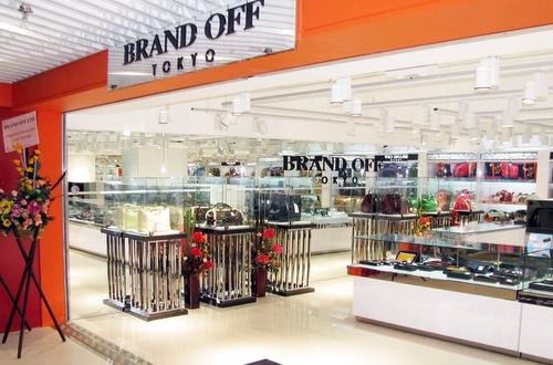 Brand Off Tokyo store in Hong Kong
