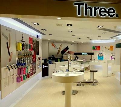 3Shop mobile phone store in Hong Kong.