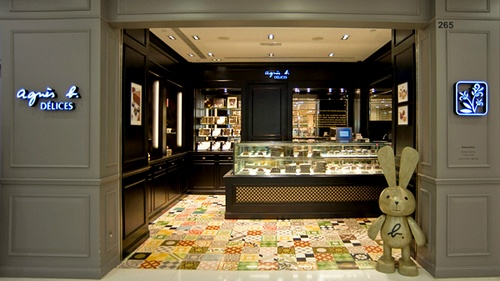 agnès b. DÉLICES chocolate shop at Tai Po Mega Mall in Hong Kong.