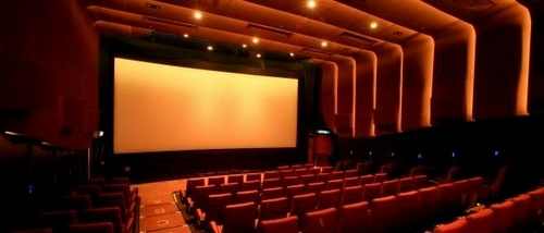 AMC Pacific Place movie theater screen in Hong Kong.