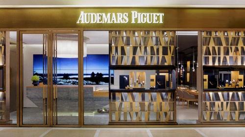 Audemars Piguet watch shop at ifc mall in Hong Kong.