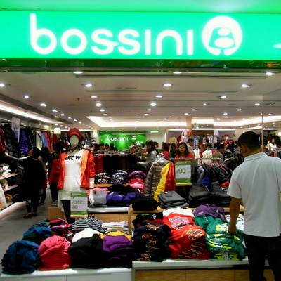 bossini clothing store within the Tsuen Kam Centre mall in Hong Kong.