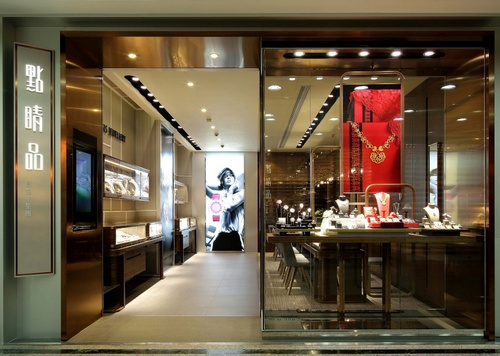 Emphasis Jewellery store at Times Square mall in Hong Kong.