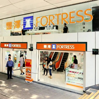 Fortress electronics shop in Hong Kong.
