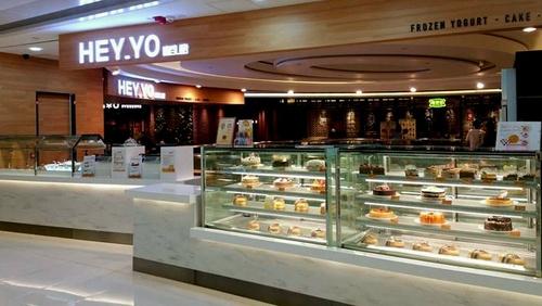 Hey YO!! frozen yogurt shop in Hong Kong.