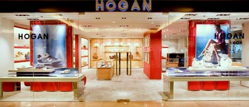 Hogan shop at Harbour City mall in Hong Kong.