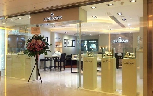 Junghans watch store at New Town Plaza mall in Hong Kong.
