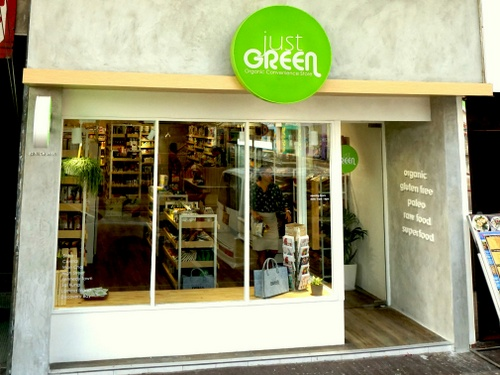 JustGreen organic food convenience store in Sai Kung, Hong Kong.