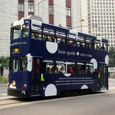 Kate Spade New York tram in Hong Kong.