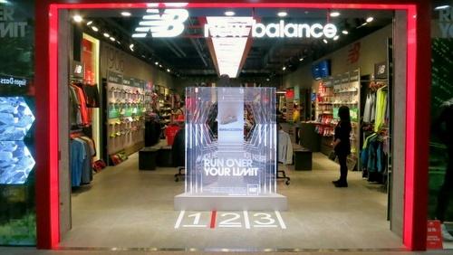 68b5948f633e1 New Balance shoe shop at Times Square shopping mall in Hong Kong.