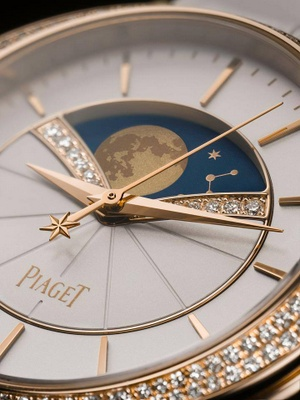 Piaget watch Limelight Stella.