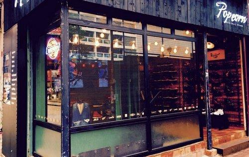Popcorn clothing store in Yau Ma Tei, Hong Kong.