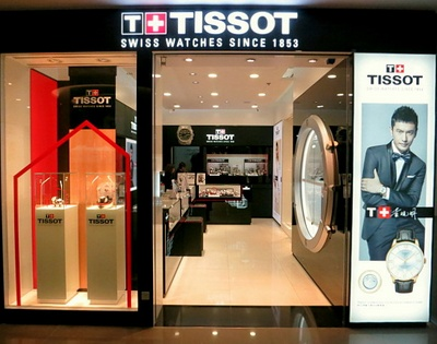 Tissot Swiss watch store at Times Square mall in Hong Kong.