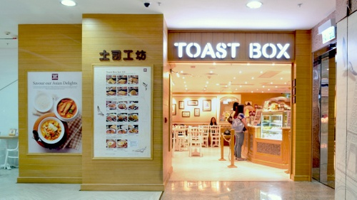 Toast Box coffee shop at Times Square shopping mall in Hong Kong.