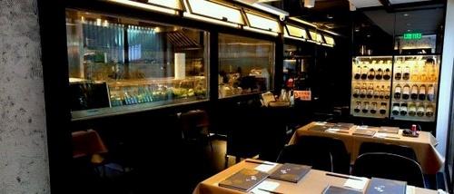Wakayama Japanese restaurant in Starstreet Precinct, Wan Chai, Hong Kong.