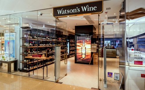 Watson's Wine shop at Cityplaza shopping mall in Hong Kong.