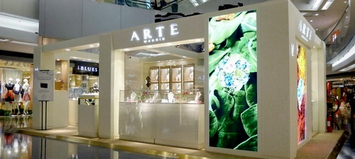 ARTĒ Madrid jewellery store Festival Walk Hong Kong.