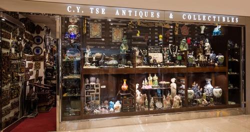 C.Y. Tse Antiques & Collectibles Landmark Hong Kong.