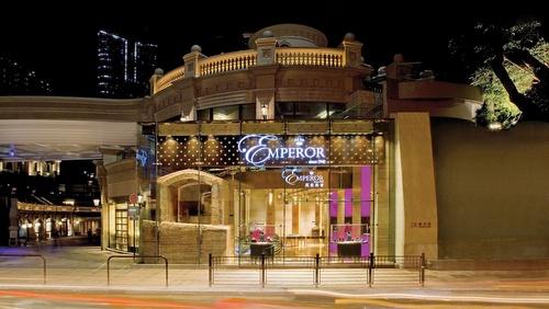 Emperor Jewellery store 1881 Heritage Hong Kong.