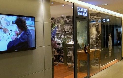 F.P. Journe watch store Landmark Hong Kong.