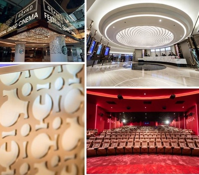 Festival Grand Cinema movie theater Hong Kong.