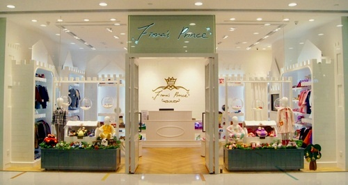 Fiona's Prince children's shoe & clothing store Harbour City Hong Kong.