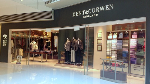 Kent & Curwen clothing store Elements Hong Kong.