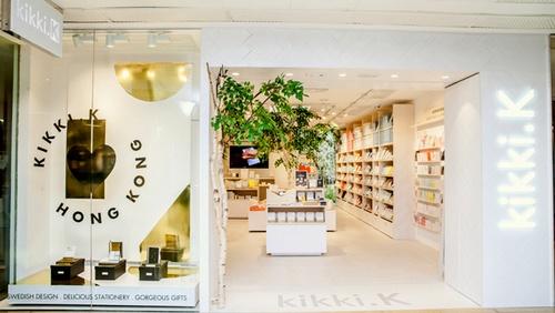 kikki.K stationery store Cityplaza Hong Kong.