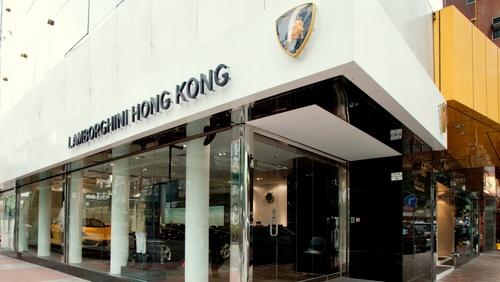 Lamborghini Hong Kong car dealership.
