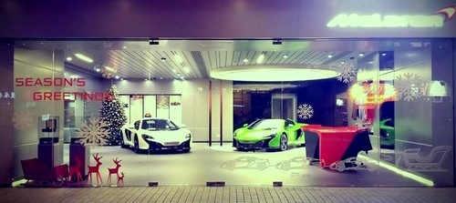 McLaren Hong Kong car dealership.