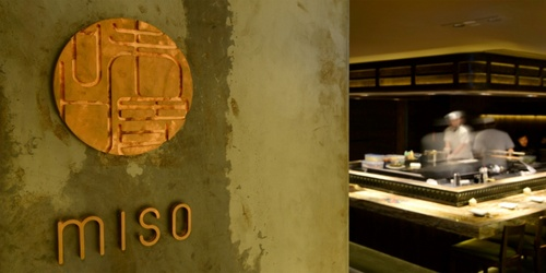 miso Japanese restaurant Landmark Hong Kong.