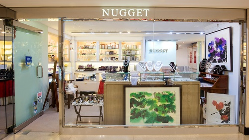 nugget gift jewellery store in hong kong shopsinhk