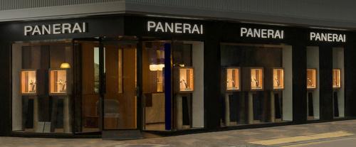 Officine Panerai watch store Canton Road Hong Kong.