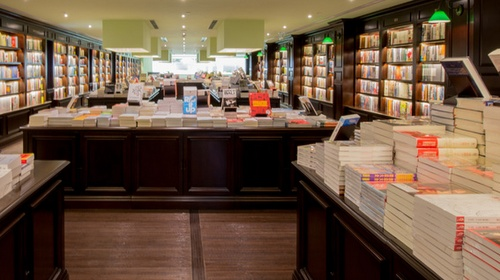 Page One bookshop Harbour City Hong Kong.