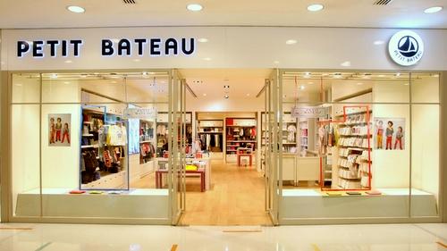Petit Bateau clothing shop Harbour City Hong Kong.
