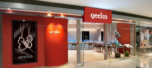 Qeelin jewellery store Festival Walk Hong Kong.