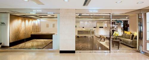 Tai Ping carpet store Landmark Hong Kong.