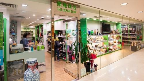 The Oxfam Shop Landmark Hong Kong.