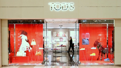 Tod's shoe, bag, and accessories shop Harbour City Hong Kong.
