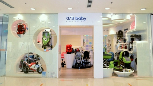 0/3 baby collection store Harbour City Ocean Terminal Hong Kong.