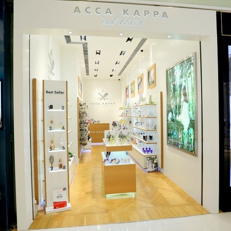 Acca Kappa beauty store Landmark North shopping center in Hong Kong.
