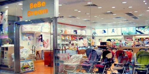 BeBe Dream shop Harbour City Hong Kong.