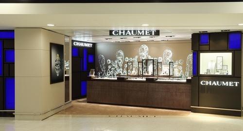 Chaumet jewellery shop Hong Kong International Airport.