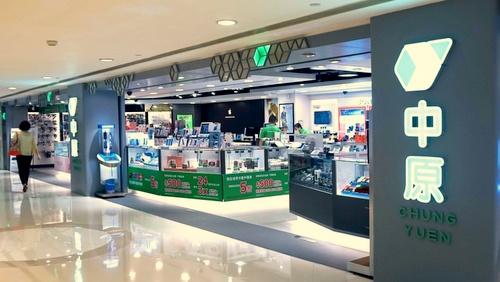 Chung Yuen electronics shop Harbour City Hong Kong.