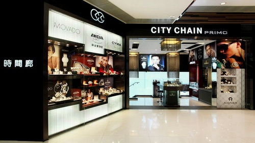 City Chain Primo watch store The ONE Hong Kong.